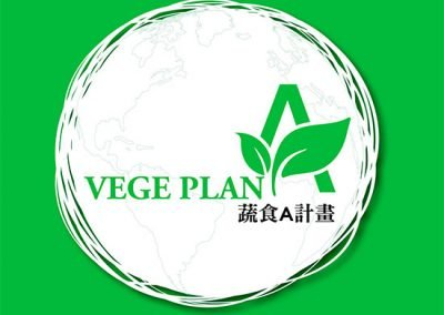 Taller de Cocina Vegetariana